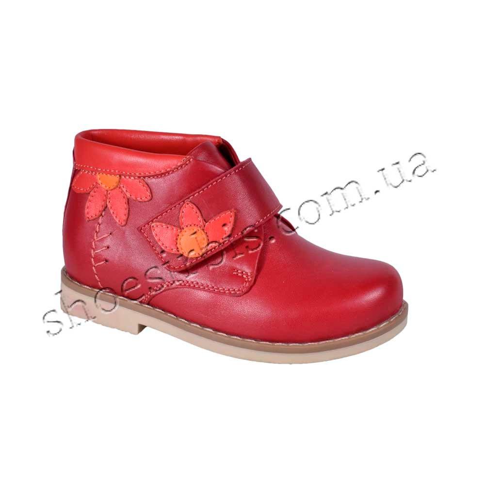ОРТО черевики №380